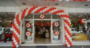 Pamidor Papatya Balon Süsleme İzmir Organizasyon